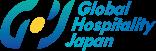 株式会社グローバルホスピタリティージャパン